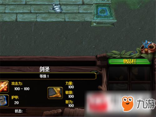 魔兽争霸3星象苍天1.0正式版开局隐藏礼包密码分享