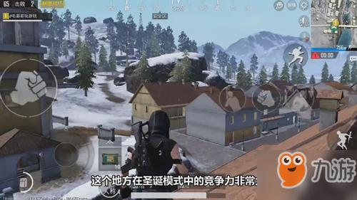 《绝地求生刺激战场》雪地地图双桥镇房顶怎么上去 双桥镇房顶上去技巧