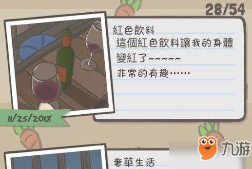 Tsuki月兔冒险保管柜在哪?保管柜兑换码是什么?[多图]