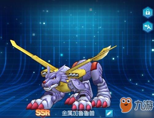 《数码宝贝相遇》金属加鲁鲁兽获得技巧 SSR钢铁加鲁鲁召唤孵化合成