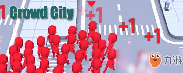 《拥挤城市》安卓手机怎么下载 安卓版下载地址