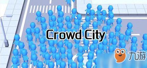 《拥挤城市》安卓版在哪里可以下载 最新安卓版下载地址