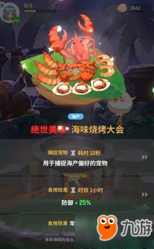 http://www.weixinrensheng.com/yangshengtang/1345325.html