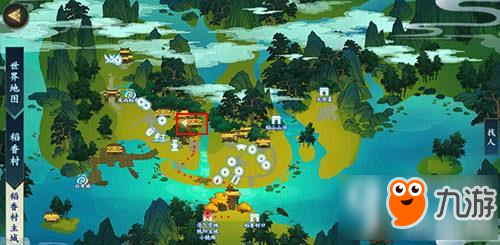 ���W3指尖江湖�`芝怎么�@得如何才能得到�`芝