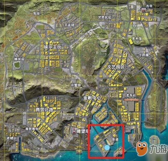 《荒野行动》新港怎么打 都市阵线新港介绍