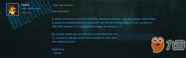 《暗黑破坏神3》第15赛季将于明年1月6日结束
