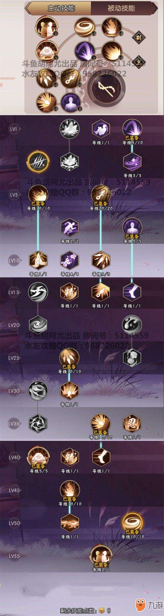 侍魂胧月传说贺隐PVP最新加点推荐