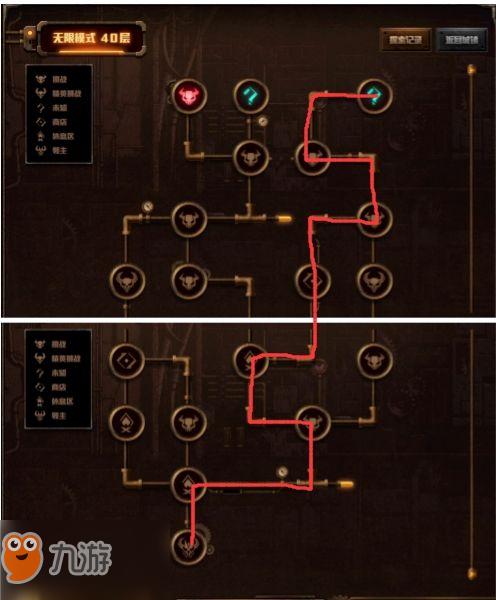 dnf探秘地下城无限模式通关路线分享