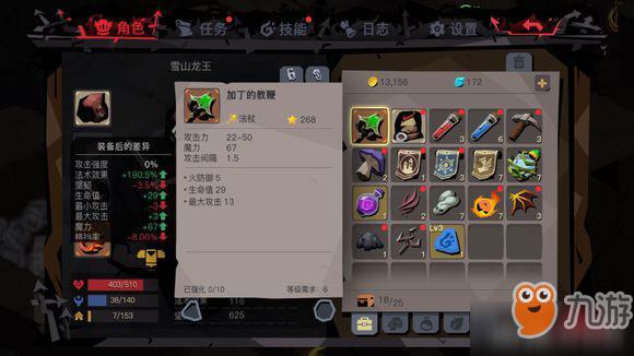 《贪婪洞窟2》怎么玩大剑报复流 大剑报复流加点攻略