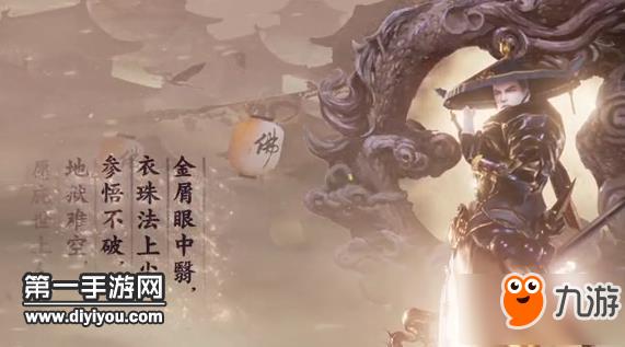 《楚留香》老区第一少林职业 大神玩家氪金三万心得