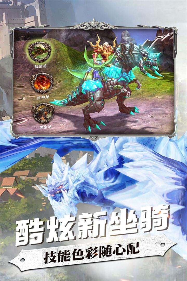 刀魄剑心iOS版最新新葡京平台 iOS什么时候出