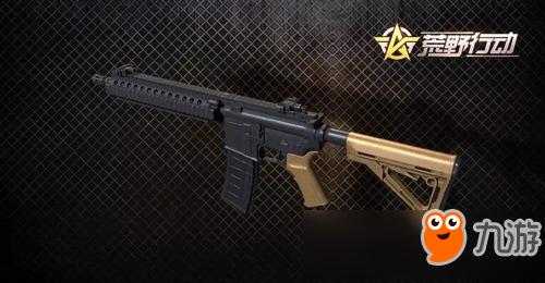 荒野行动M27步枪解析 超低后坐力稳如泰山