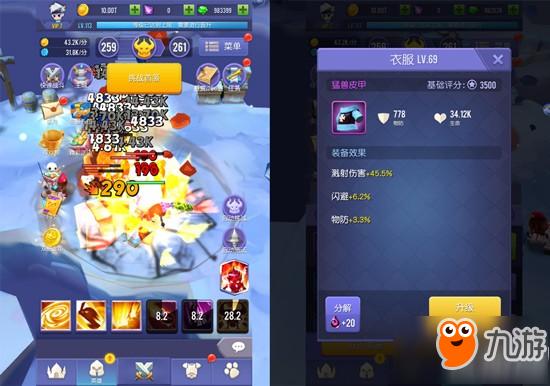 《幻想骑士团》评测:华丽炫酷武器萌宠助力勇者深度冒险