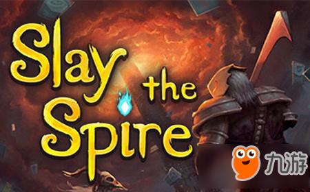 杀戮尖塔什么配置能玩 slay the spire游戏配置介绍