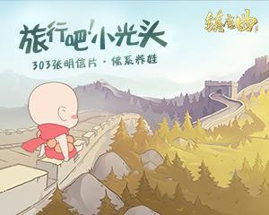 《镇魔曲》手游新春狂欢开启 九游福利大放送