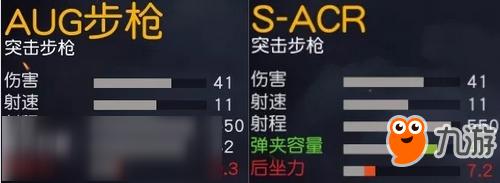 荒野行动AUG步枪解析 新空投枪王强势崛起