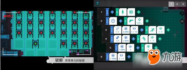 在游戏里学编程!《异常》上架App Store