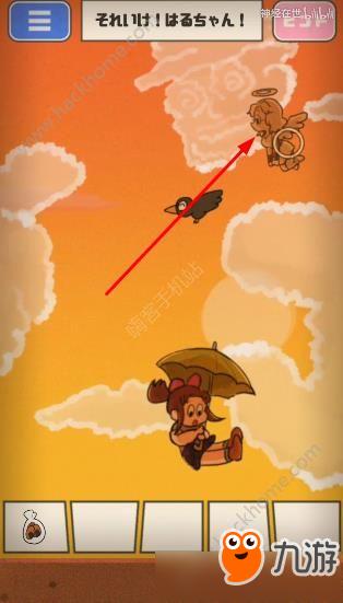 《超级女汉子小春》第十五关图文攻略
