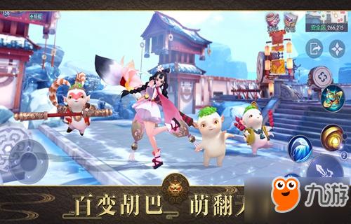 蓝港互动《捉妖记》2月5日剧透式公测 特色合辑炸裂登场