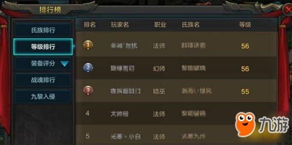 QQ华夏手游新手上路必备的三个小技巧