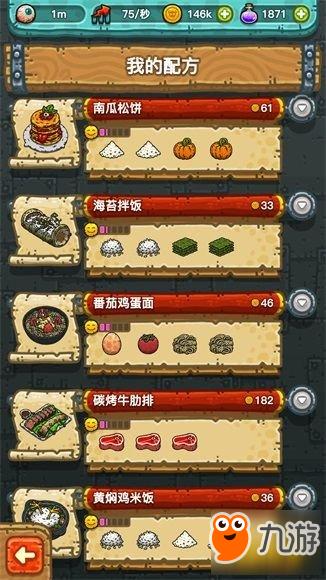 《a牛蛙汇总王》菜谱大全皇冠料理牛蛙料理哥老官火锅配方官网图片