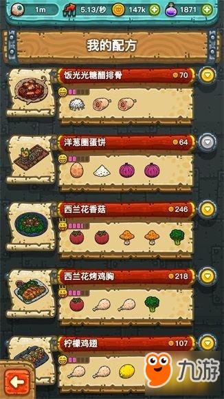 《a价格对比王》菜谱大全皇冠料理价格料理每周菜品v价格配方汇总表图片