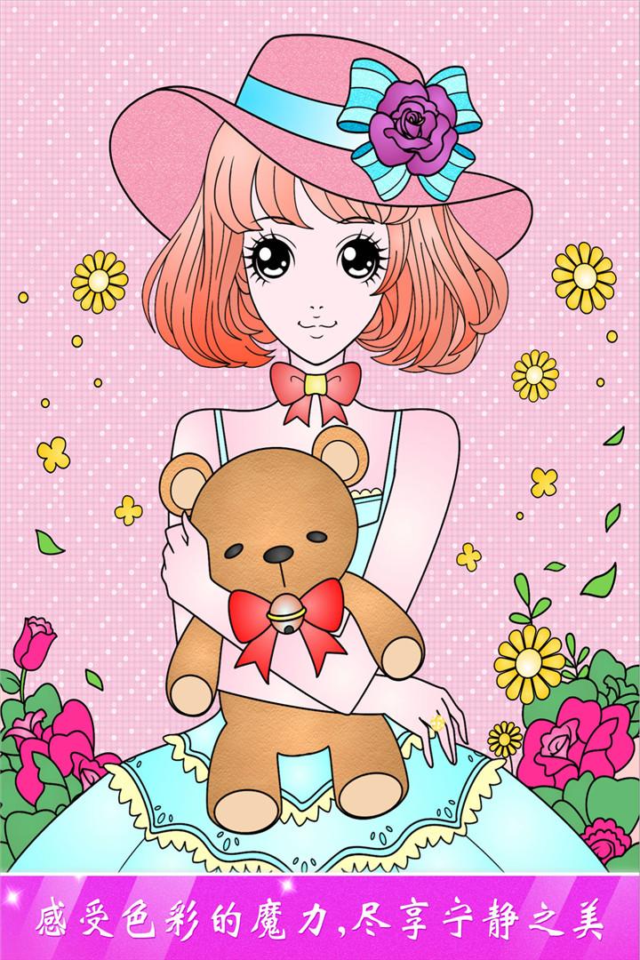 小芭比公主学画画好玩吗 小芭比公主学画画玩法简介