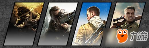 狙击精英捆绑包有什么东西 购买 Sniper Elite Complete Pack介绍
