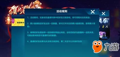 《QQ飞车》手游银河战舰获得方法 银河战舰点券价格介绍