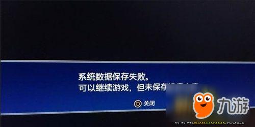 最终幻想15不能存档怎么办 存档问题解决方法分享