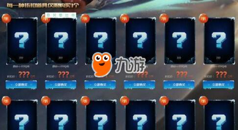 2018LOL幸运召唤师二月网址 2月道聚城活动官网地址