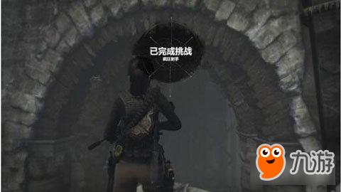 古墓丽影崛起DLC疯狂射手女巫挂灯挑战技巧解析