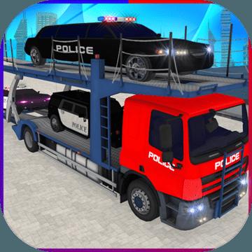 警方转运卡车