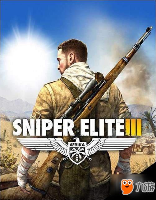 狙击精英游戏攻略:狙击精英3PC有什么配置要求