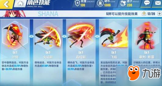 電擊文庫零境交錯夏娜裝備選擇 用雙修的武器