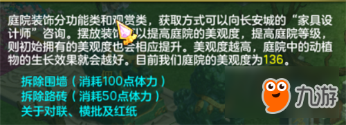 http://www.youxixj.com/youxizhanhui/138428.html