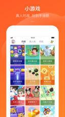 快手小游戏更新不了 安卓iOS更新失败解决方法
