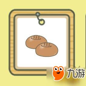 《v乌龟乌龟》蜗牛青蛙蜜蜂招待汉化版中神武3手游假猴王剧情攻略图片