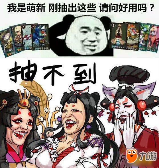 趣味收集:阴阳师萌新时期做过哪些傻事