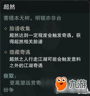http://www.youxixj.com/youxiquwen/131799.html