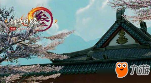 《剑网3重置版》2018春节大阵怎么用