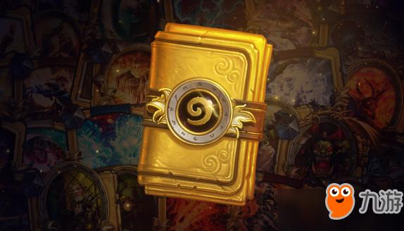 《炉石传说》黄金卡包没有收到解决方法