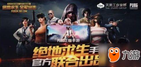 http://www.youxixj.com/baguazixun/133238.html