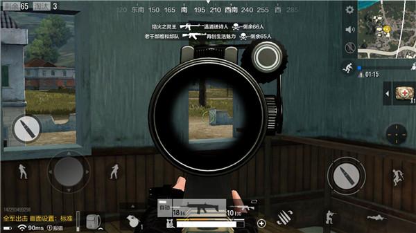 PUBG Mobile sniper sniper rifle list kills thousands of