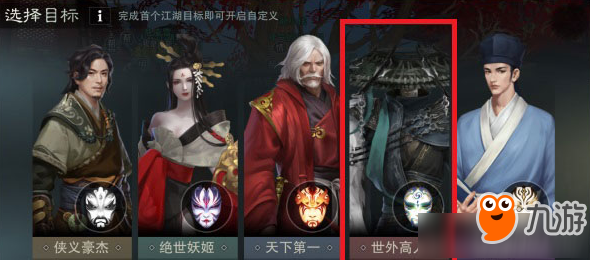http://www.weixinrensheng.com/youxi/620139.html