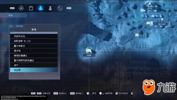 《刀剑神域:夺命凶弹》EX难度及二周目玩法技巧分享