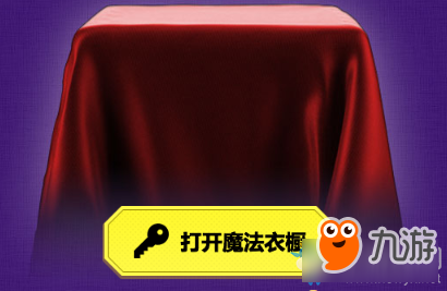 QQ飞车小橘儿子的魔法帽活触动网址 QQ飞车小橘儿子的魔法帽