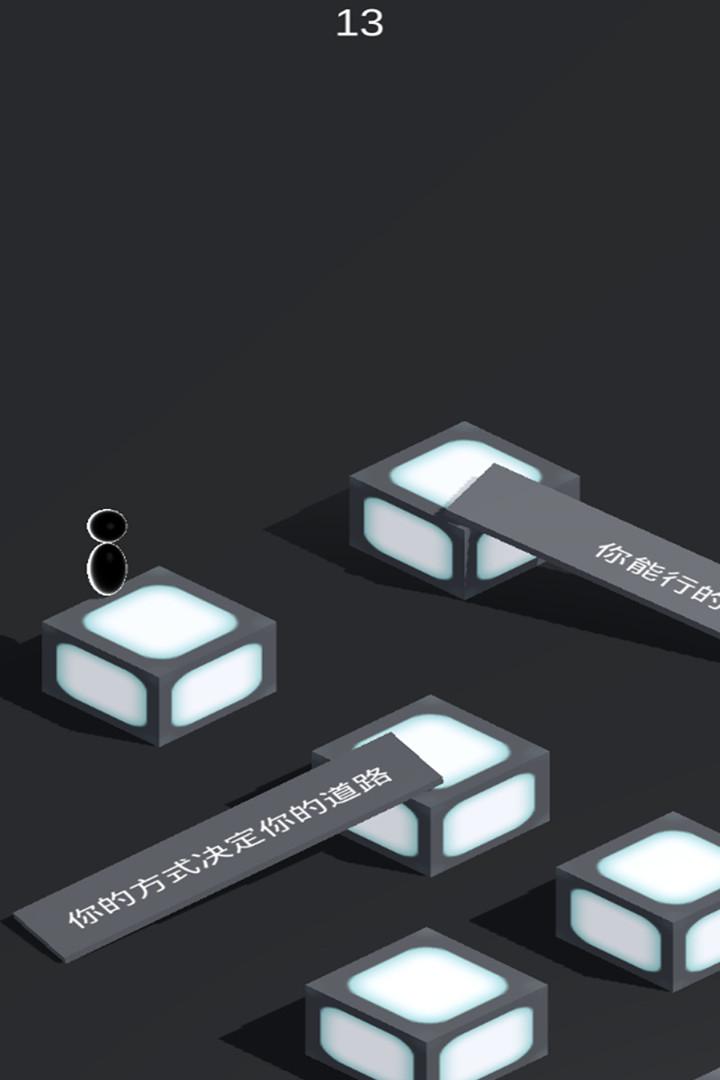 玩家仅需要通过点击屏幕,即可控制跳跳棋在方块世界里前进.