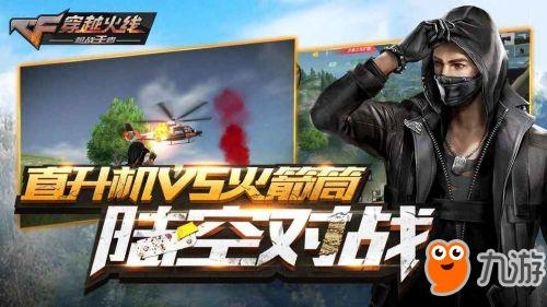 http://www.youxixj.com/remengonglue/32111.html