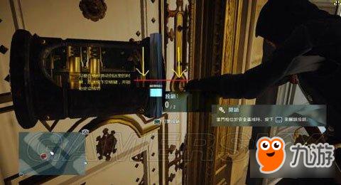 刺客信条大革命支线红箱子怎么开 开锁玩法视频攻略